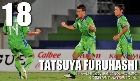 120929_tatsuya_furuhashi_0