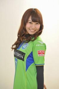 Watanabe199x300_2